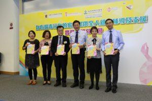 中心聯合香港中文大學及基督教聯合醫院出版了「為有吸毒行為的母親提供全人親職輔導及支援 — 實務經驗手冊」