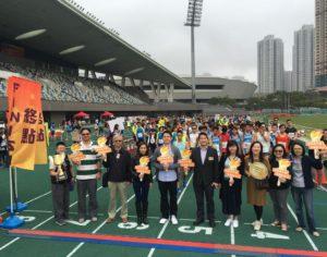西貢青年節「長跑長有| | | 共融跑」,一眾嘉賓在跑道上主持起步禮